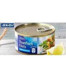 Thunfischfilets -филе тунца в собственном соку 195 gr