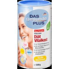 Diät-Vitalkost-Vanille-Geschmack 500 g- Витаминный Диетический комплекс со вкусом Ванили