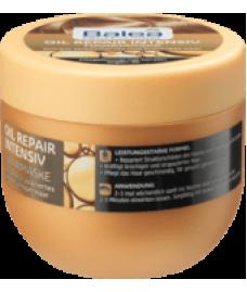 Профессиональная восстанавливающая маска для волос Balea Professional Oil Repair Intensive Haarmaske, 200 ml
