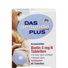 DAS gesunde PLUS Biotin 5 mg N Tabletten, 60 St-Биоти́н  водорастворимый витамин  для здоровья ногтей, волос и кожи.