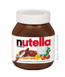 Шоколадна паста Nutella 450 грм