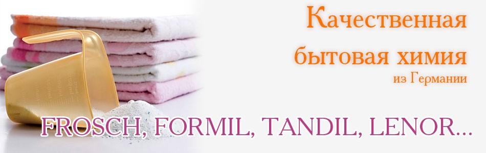 Кофморт