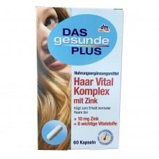DAS gesunde PLUS Haar Vital Komplex mit Zink Kapseln (60St)  витаминный комплекс для волос